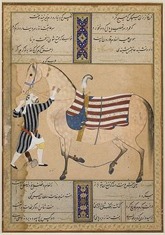 This watercolour, dating from the very end of the 16th century, shows a horse likely to belong to Shah Abbas as its blanket, feather ornament and brand all suggest it is from the royal stables.