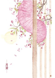 Chinese Artwork, Oriental, Scenery, Japanese, Cherry Blossoms, Editor, China, Paintings, Water