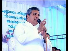Watch & Pray - Pr. Raju Methra [Malayalam Christian Sermon]