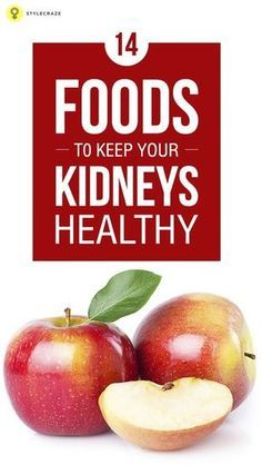 there are certain healthy food that help in keeping the kidneys in good shape. These healthy food contain antioxidants that cure chronic kidney disease (cod). Hence it is important to include these healthy food in our diet plan to increase the intake of Top Healthy Foods, Healthy Kidneys, Healthy Snacks, Healthy Kidney Diet, Food Good For Kidneys, Food For Kidney Health, Healthy Recipes, Diet Recipes, Eat Healthy