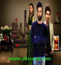Watch Online Latest Episodes Tv Drama Latest Pakistani  Dramas super hit dramas of pakistan Watch Pakistani Dramas  TV Dramas daily latest new episodes