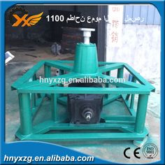 Egypt Popular Double Wheel Dressing 1100 Wet Pan Mill or Gold Grinding Machine