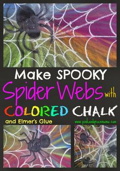 Here is a spooky Halloween craft for kids of all ages. Younger kids might need some help, but will still enjoy this Spooky Spider Webs with Colored Chalk and School Glue Halloween craft!