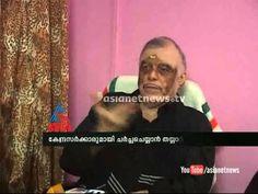 News Kerala Governor P. Sathasivam visits Sabarimala  [ad_1] Kerala Governor P. Sathasivam visits Sabarimala [ad_2] Source link ... http://showbizlikes.com/kerala-governor-p-sathasivam-visits-sabarimala/
