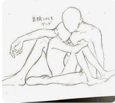 ideas for drawing ideas couples sketches pose reference Drawing Techniques, Drawing Tips, Drawing Sketches, Art Drawings, Drawing Ideas, Drawing Base, Manga Drawing, Figure Drawing, Drawing Body Poses