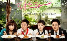 Loved this one too! K-drama: Pasta