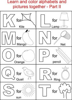 alphabet part ii coloring printable page for kids alphabets coloring printable pages for kids - Pages For Kids