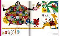 Keitaro Sugihara 일러스트작가-그림이좋은사람들,직장인취미미술,성인취미미술 : 네이버 블로그