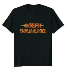 Greek souvlaki - Funny souvlaki t-shirt