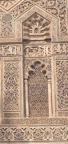 Cairo - carved plaster