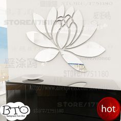 Reflective lotus wall decal