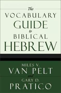 The Vocabulary Guide to Biblical Hebrew #learnhebrew #hebrewvocabulary