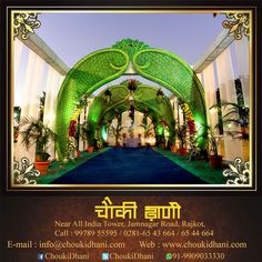 Fantastic & unique decoration which fit in every theme, make your dream wedding true by selecting designer theme wedding only @ ChoukiDhani Resort Rajkot