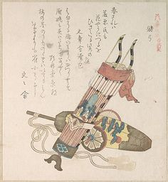 Hama-Yumi and Buriburi-Gitcho, Boy's Toys, for the New Year Celebration Kubo Shunman (Japanese, 1757–1820) Period: Edo period (1615–1868) Date: 19th century Culture: Japan Medium: Polychrome woodblock print (surimono); ink and color on paper