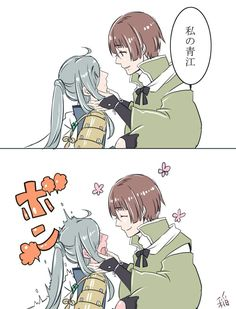 What an adorable wife I have. I love you, Nikkari.