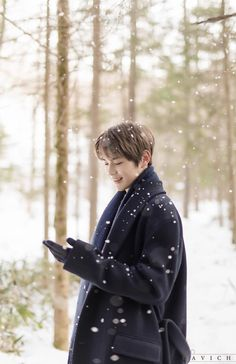 Devilspacezhip: [PICS] Kang Daniel Takes You Behind The Scenes in . Baekhyun, Daniel Day, Jihyo Twice, Cosplay Anime, Without You, Ha Sungwoon, Produce 101, 3 In One, Jinyoung