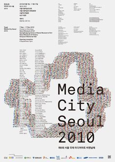 Media City Seoul 2010, poster