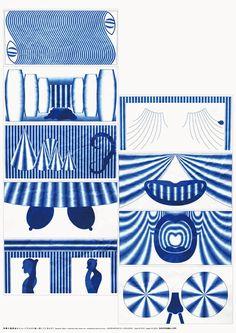 忘れちゃってEASY思い出してCRAZY(ダイジェストA, B, C, Gシリーズ/資生堂ギャラリー) « TDC TOKYO JPN