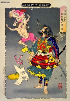 Tsukioka Yoshitoshi - O espírito de luta de Tametomo, afugenta o deus Housou