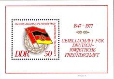 German Democratic Republic.  WREATH, FLAGS OF USSR & GDR.  SOCIETY FOR GERMAN-SOVIET FRIENDSHIP, 30th ANNIVERSARY. SOUVENIR SHEET.  Scott 1828 A556, Issued 1977 June 28,  50. /ldb.