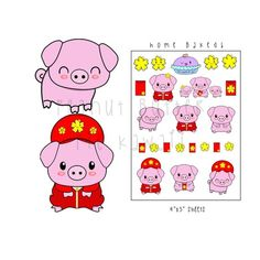 Chinese New Year choose an Iron on transfer or sticker 2019 The Year of the Pig