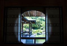 堺市大仙公園日本庭園 - 日々雑感