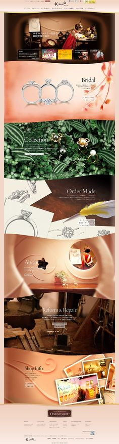 http://www.k-uno.co.jp/ #storytelling #webdesign #inspiration