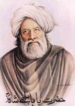 Quotes and poems by the influential Sufi Mystic Bulleh Shah, most notably known for his devotional mystic poetry.