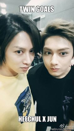 ... | allkpop Meme Center  Heechul (Super Junior)  and Jun (SEVENTEEN)