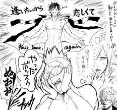 Risultati immagini per superbi squalo manga