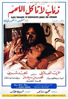 A Year of Spy Films 364/365 Ziab la ta'kol al lahem (ذئاب لا تأكل اللحم) (1973 Egypt) aka The Kuwait Connection The International Spy Film Guide Score: 8/10 #isfg #spyfilmguide #goldengun #arabspy #egypt #spymovie #morality https://www.kisskisskillkillarchive.com