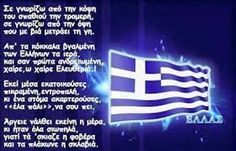 images (281×180) Greece, History, Mythology, Quotes, Image, Design, Beautiful, Greece Country, Quotations