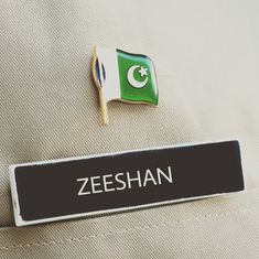 Army Names, Love You Cute, Pakistan Armed Forces, Army Love, Background For Photography, Plate, Dishes, Plates, Dish