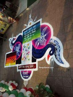 100+ Beautiful Rangoli designs for Diwali 2019 | Diwali Festival 2019 – Information, Celebrations, Importance - Art Articles Best Rangoli For Diwali, Latest Rangoli, Sanskar Bharti Rangoli Designs, Rangoli Designs Diwali, Thali Decoration Ideas, Light Decorations, When Is Diwali, Rangoli Designs For Competition, Diwali Celebration