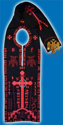 Orthodox Monastic Schema A, Vestments, www.nioras.com - Byzantine Orthodox Art and Greek Traditional Products