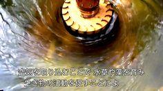 呼吸する発電機 VORTEX :小水力発電