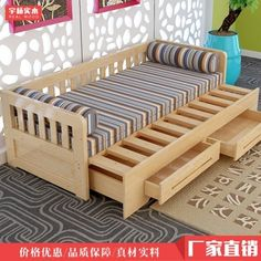 Wooden Sofa Bed With Storage