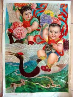 Chinese Chubby Babies New Year