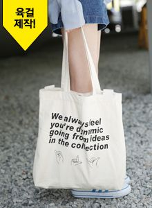 Wear confidence with where quality beats price! Korean Brands, Confidence, Feelings, Girls, Shopping, Collection, Little Girls, Daughters, Self Confidence