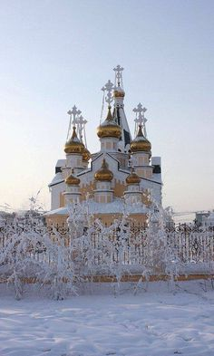 Church in Siberia Russia
