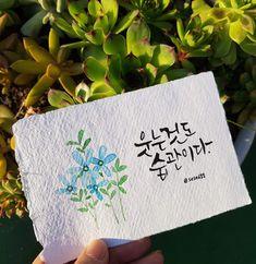 이미지: 식물, 꽃 Diy Embroidery Patterns, Doodle Lettering, One Stroke Painting, Nature Journal, Great Words, Doodles, Calligraphy, Watercolor, Flowers