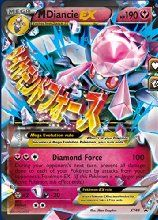 Pokemon JUMBO OVERSIZED Mega Diancie EX Premium Collection Foil Holo Promo Card XY44 XY 44 (English)