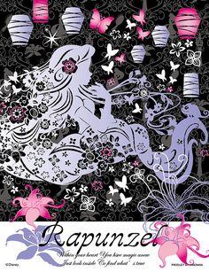 YAM-42-04 ディズニー 夢の夜のラプンツェル 300ピース ジグソーパズル