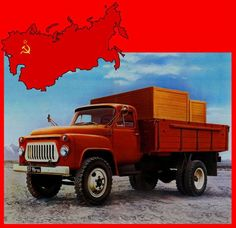 GAZ-52-04 Truck Free Vehicle Paper Model Download - http://www.papercraftsquare.com/gaz-52-04-truck-free-vehicle-paper-model-download.html#125, #GAZ, #GAZ52, #GAZ5204, #Truck, #VehiclePaperModel