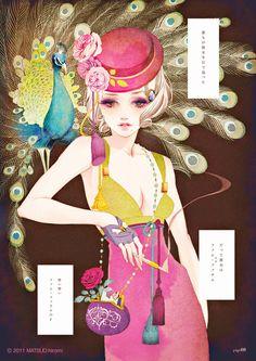六花弁三片紅: WORKS OF HIROMI MATSUO