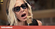 """Η Άννα Βίσση απαντά στους επικριτές του νέου της τραγουδιού """"Αφού"""""""