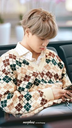 Read Cap 16 : Vuelve a mi from the story 💔¿Love? Exo Kai, Chanyeol, Luhan And Kris, Kyungsoo, Kaisoo, Exo Ot12, Kpop Exo, Chen, Jimin