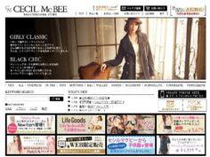 セシルマクビー ファッションが大好きで、ルールにしばられたくない。ストロングガールになりたい。そんなイメージで自分をさがしてみよう。  http://timein.jp/item/content/site/980198491