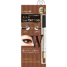 K Palette Essence in Shadowliner 01 Black x Brown *** You can get additional details at the image link. (This is an affiliate link and I receive a commission for the sales)