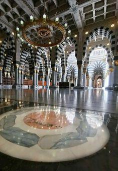 Imam Ahmad, Islamic Architecture, Mecca, Islamic Quotes, Alhamdulillah, Quran, Allah, Table Decorations, Furniture